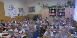 Школа №155