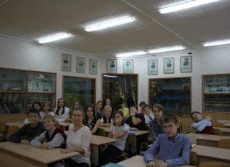 7А, школа №90