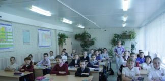 5В, школа №90