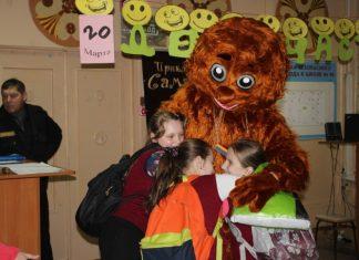 В школе №90 прошел День счастья!
