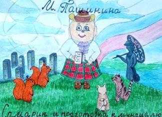 Виктория Петрова, п. Подсолнечный, Борский район Самарской области. Руководитель - Петрова Анжелика Владимировна