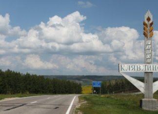 Клявлинский район