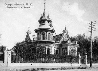 Самарик и старинные дома
