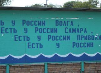 Приволжский район