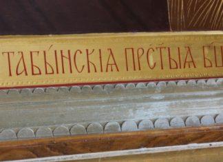 Похвистневский район