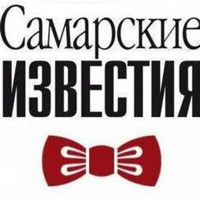 Самарик покорил Красную Площадь!
