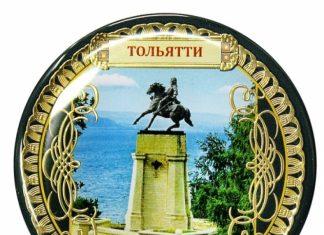 Толли-Полли, Хранитель Тольятти