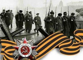 Самарик и День Победы