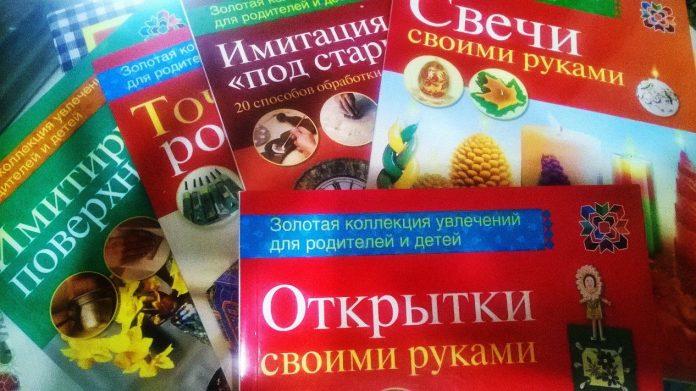 Акция «Книги детям 2.0»