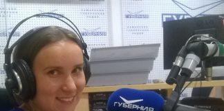 Мы на радио!