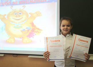 Победа Ульяны Чижовой