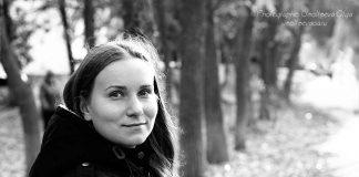 Мария Пашинина