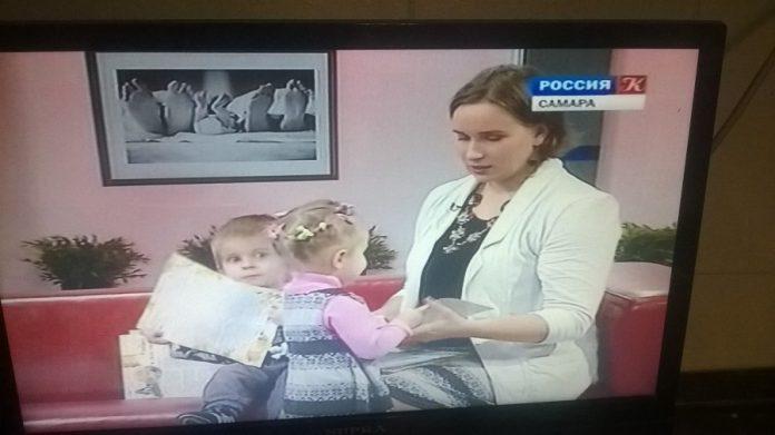 Семейные ценности, ГТРК Самара