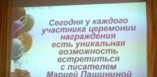 Самарик в Тольятти