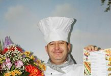 Сергей Учускин