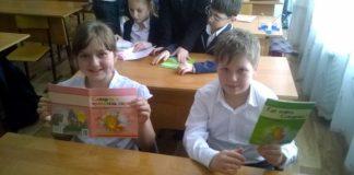 Викторина в гимназии №1